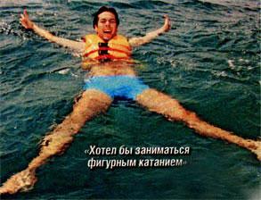 "Марк Тишман, ""Только звёзды"""
